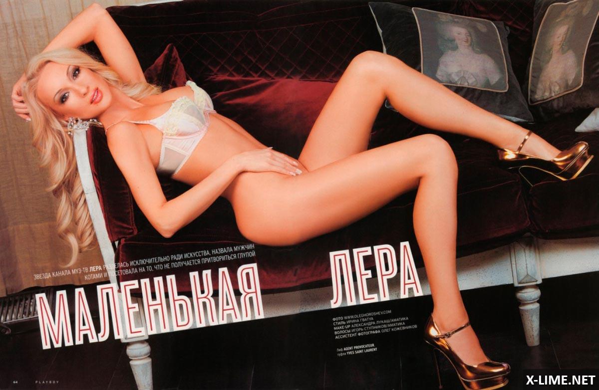 Голая Лера Кудрявцева в эротической фотосессии PLAYBOY