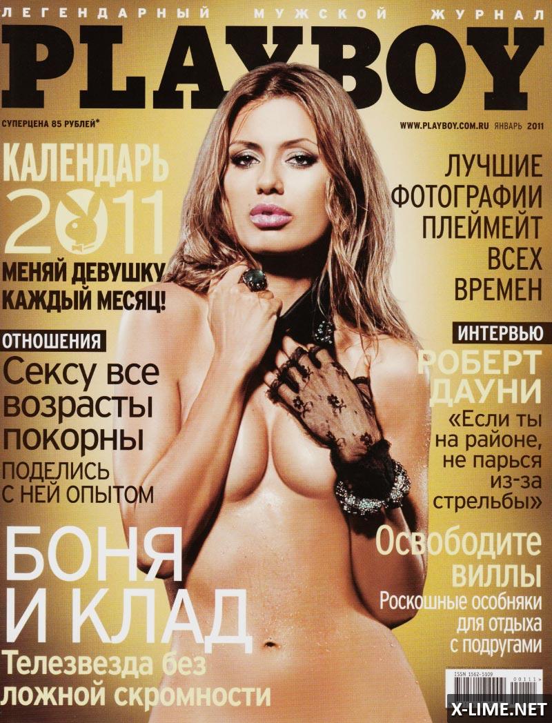 Голая Виктория Боня в эротической фото сессии PLAYBOY