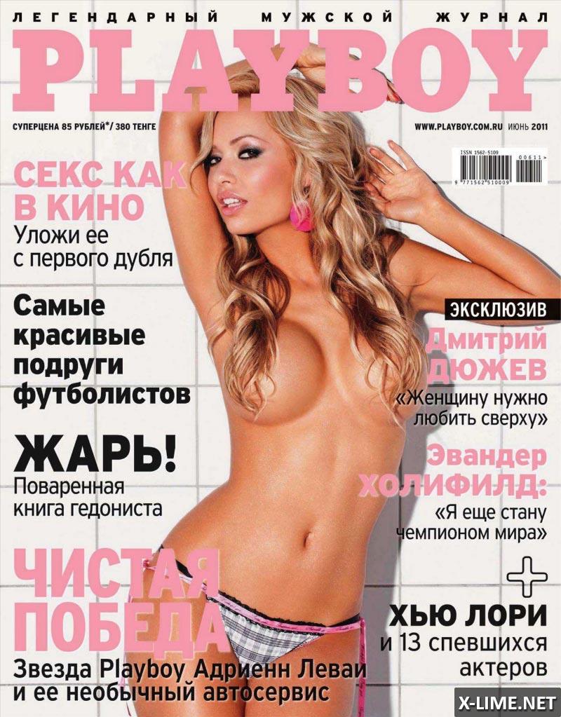 Обнаженная Адриенн Леваи в эротической фотосессии PLAYBOY