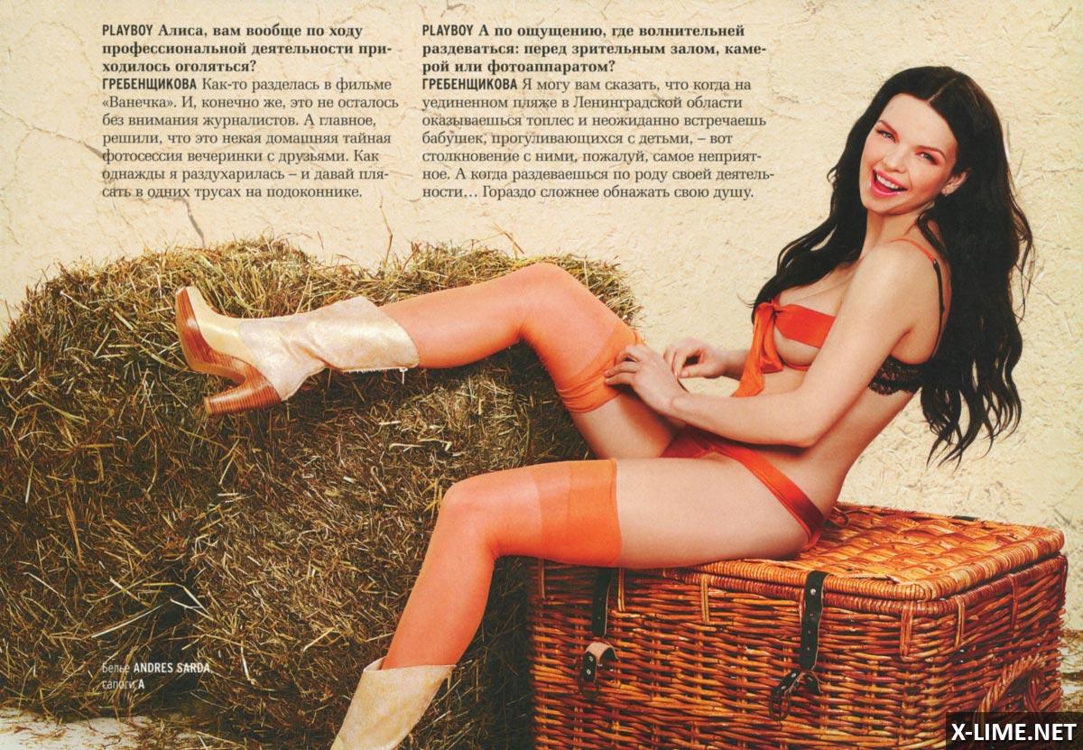 Голая Алиса Гребенщикова в эротической фотосессии PLAYBOY