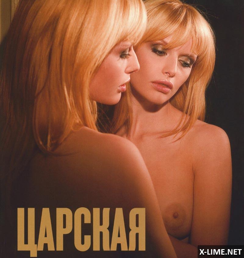 Обнаженная Анна Чурина в эротической фотосессии PLAYBOY