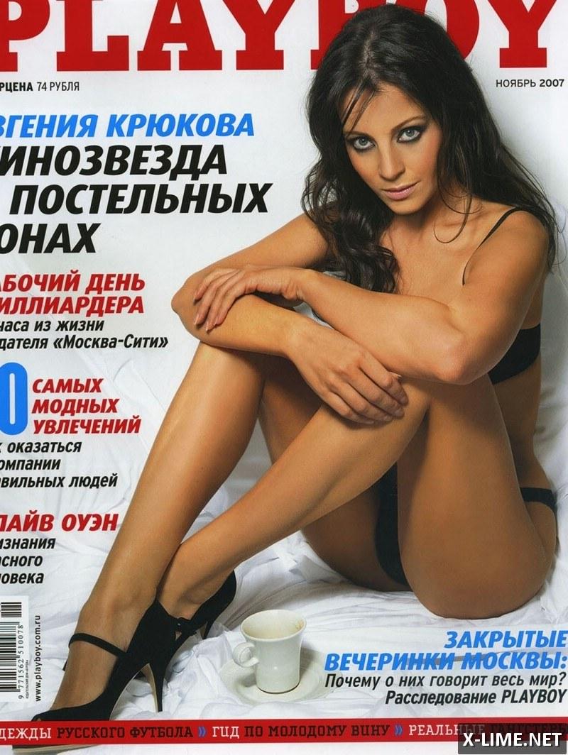 Голая Евгения Крюкова в откровенной фотосессии PLAYBOY