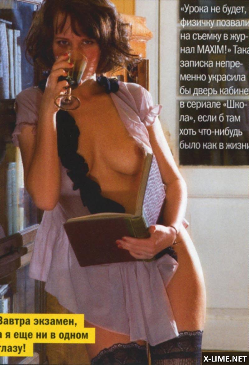 Обнаженная Александра Ребенок в эротической фотосессии MAXIM
