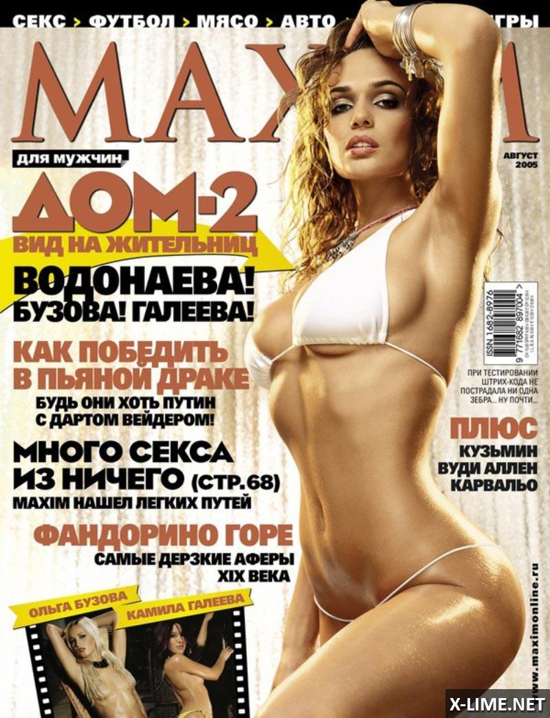 Обнаженная Алена Водонаева в эротической фотосессии MAXIM