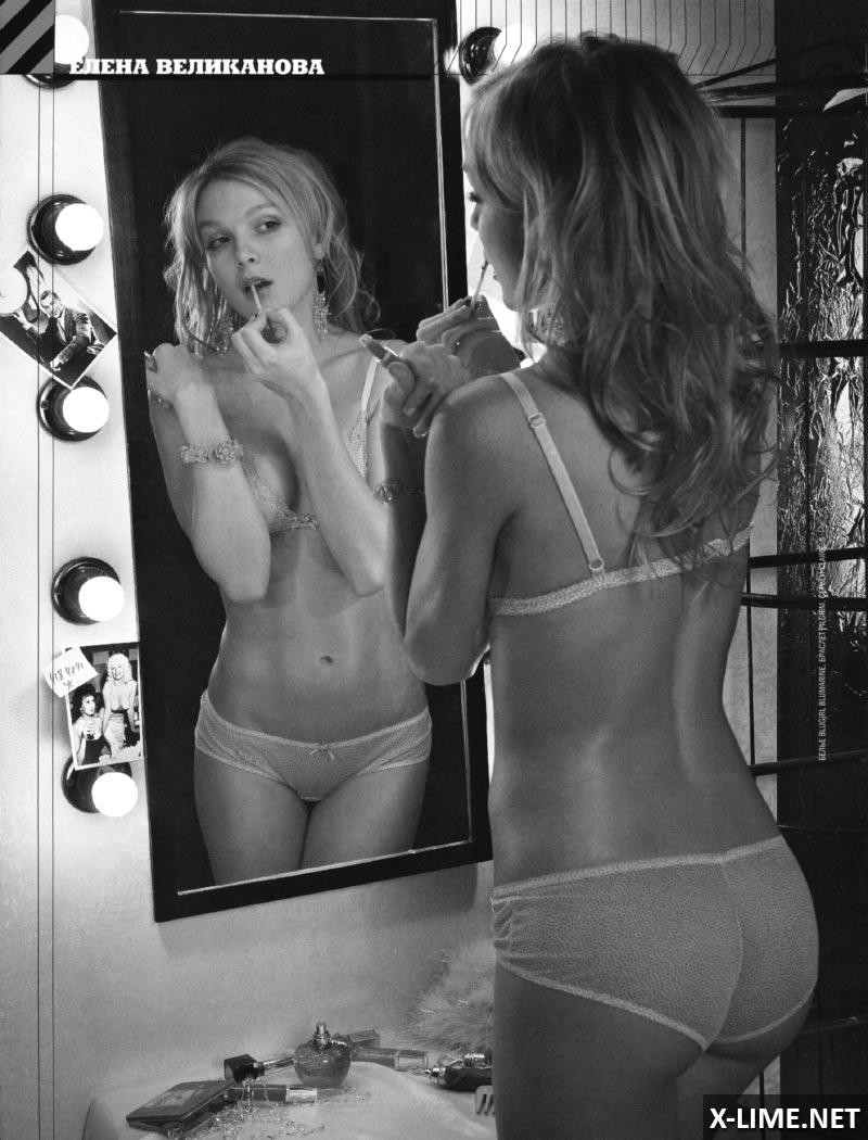 Обнаженная Елена Великанова в эротической фотосессии MAXIM