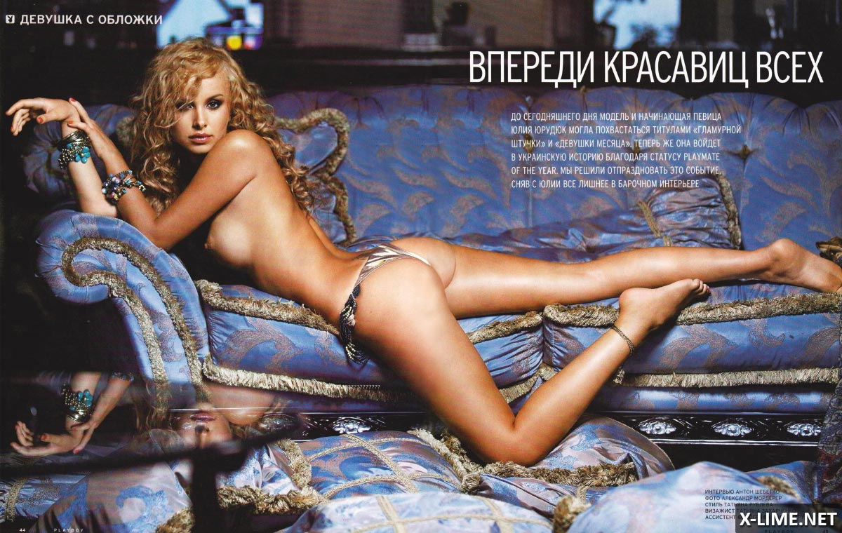 Обнаженная Юлия Юрудюк в эротической фотосессии PLAYBOY