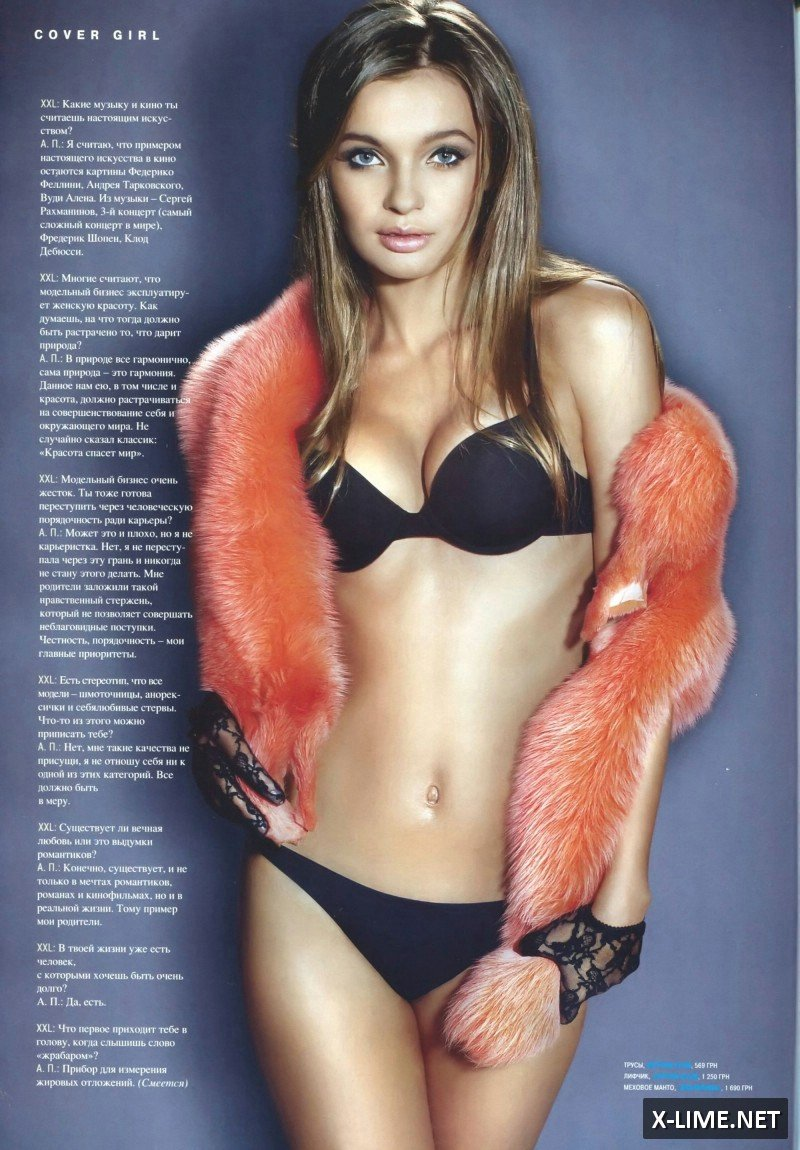 Голая Анна Пославская в эротической фотосессии журнала XXL