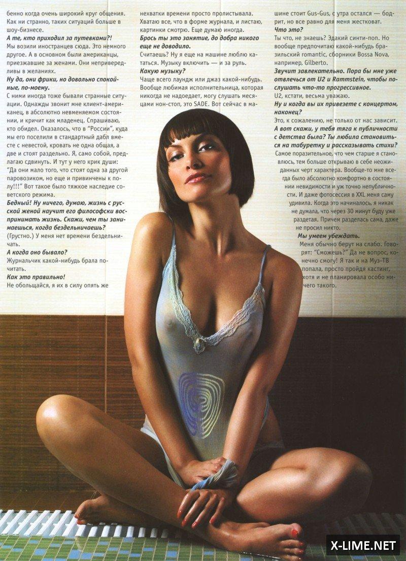 Голая Анна Семенова в откровенной фотосессии журнала XXL