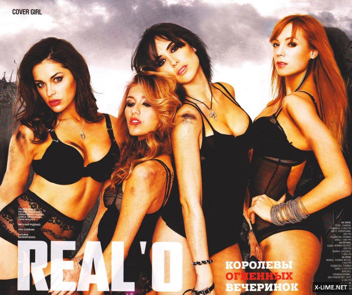 Голые участницы группы REAL О в эро фотосессии журнала XXL