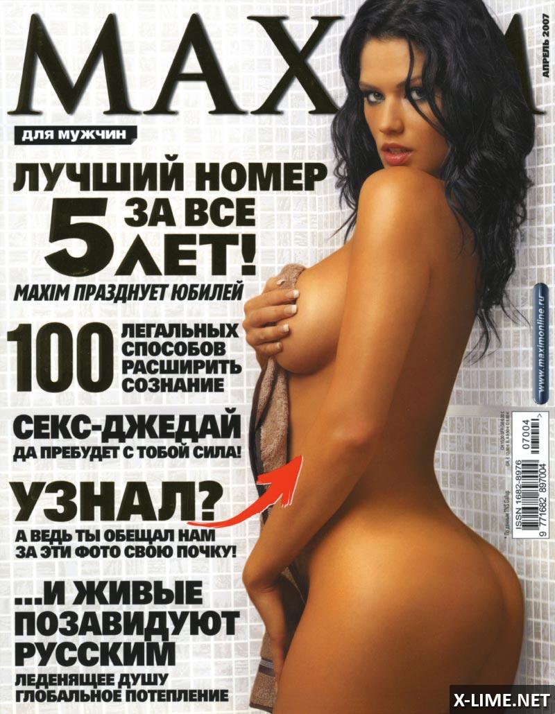 Обнаженная Мария Ковальская в эротической фотосессии MAXIM