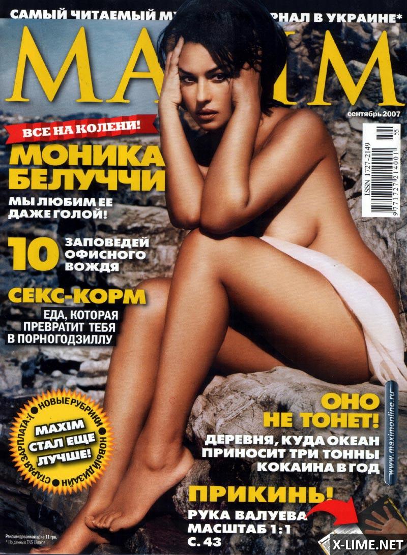 monika-beluchchi-hhh-samoe-vozbuzhdayushee-onlayn-porno-russkoe