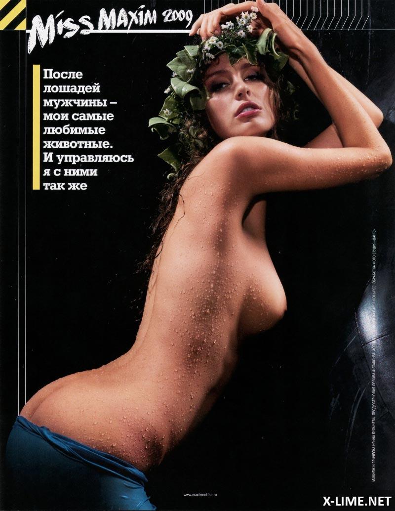 Голая Ольга Кобозина в эротической фотосессии MAXIM