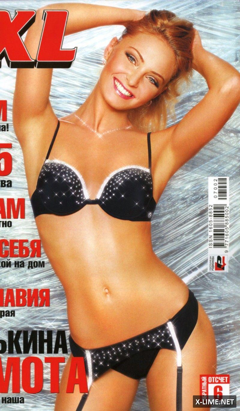 Голая Наталья Панюшкина в откровенной фотосессии XXL