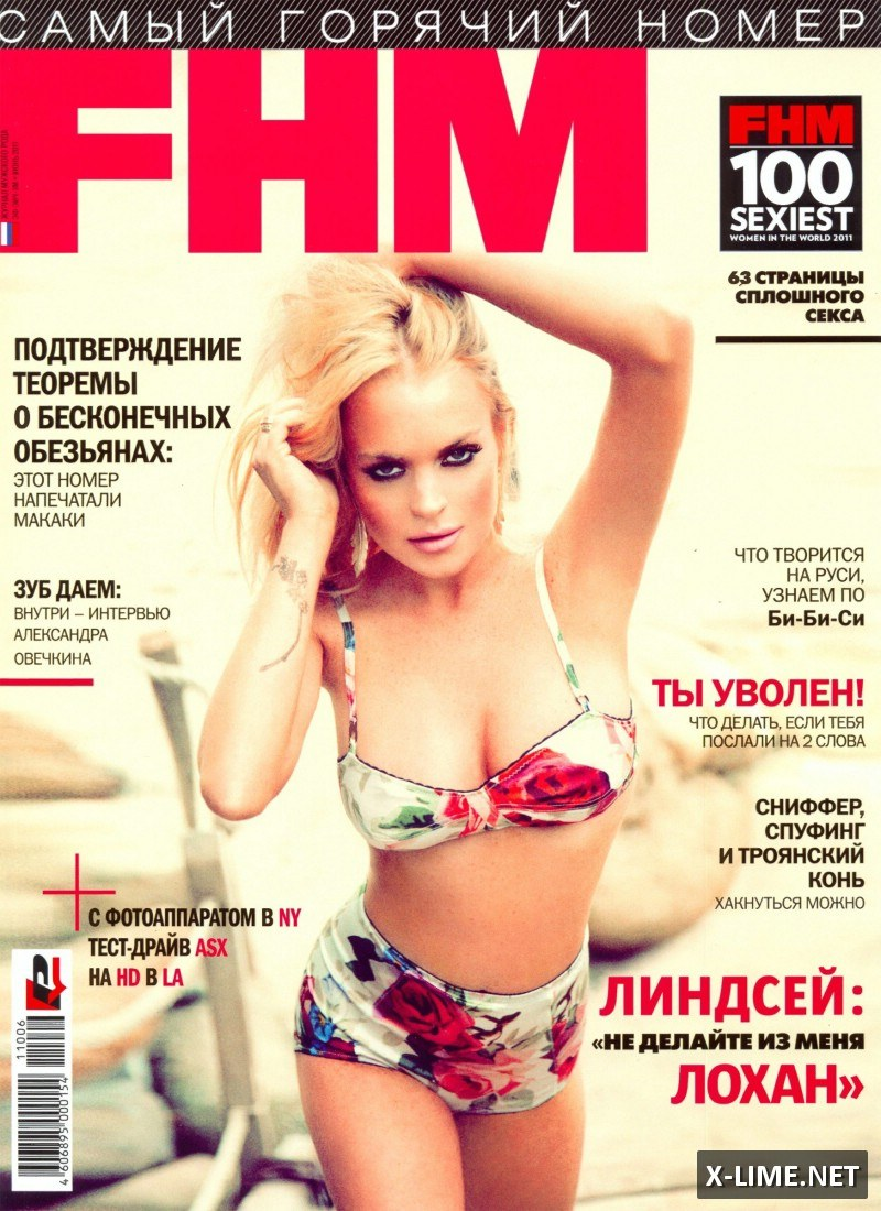 Голая Линдси Лохан в откровенной фотосессии журнала FHM