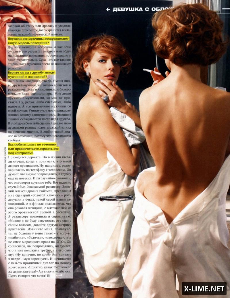 Голая Любовь Толкалина в откровенной фотосессии журнала SIM