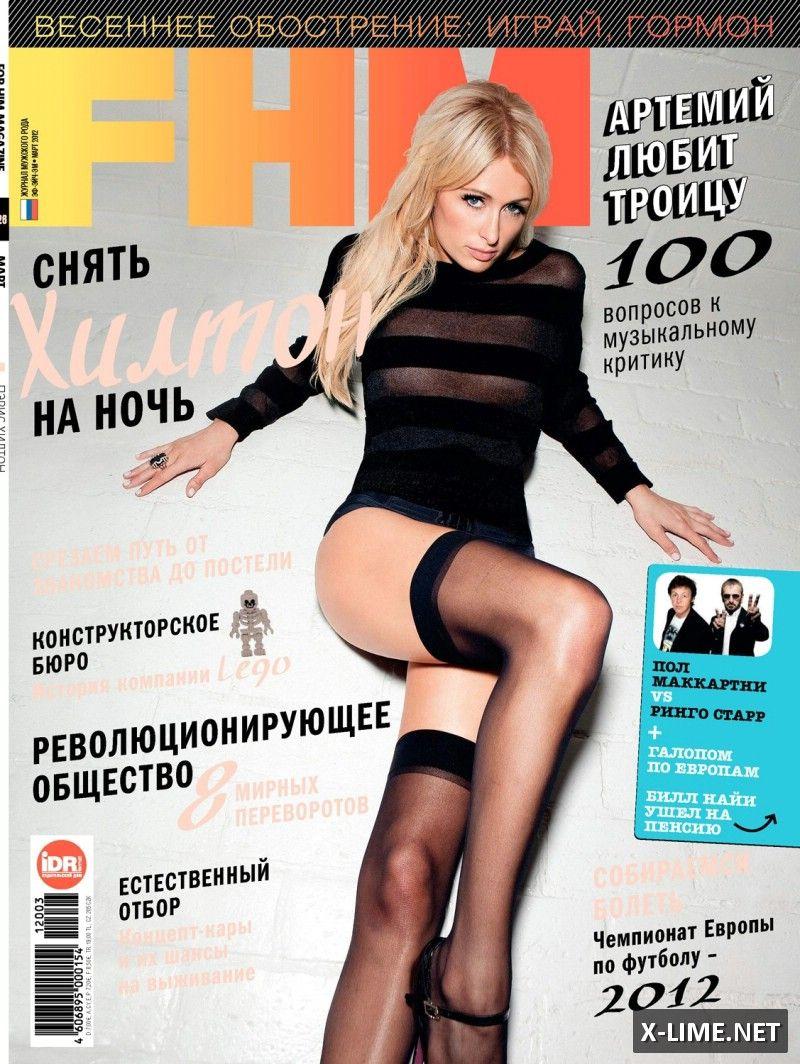 Голая Пэрис Хилтон в эротической фотосессии FHM