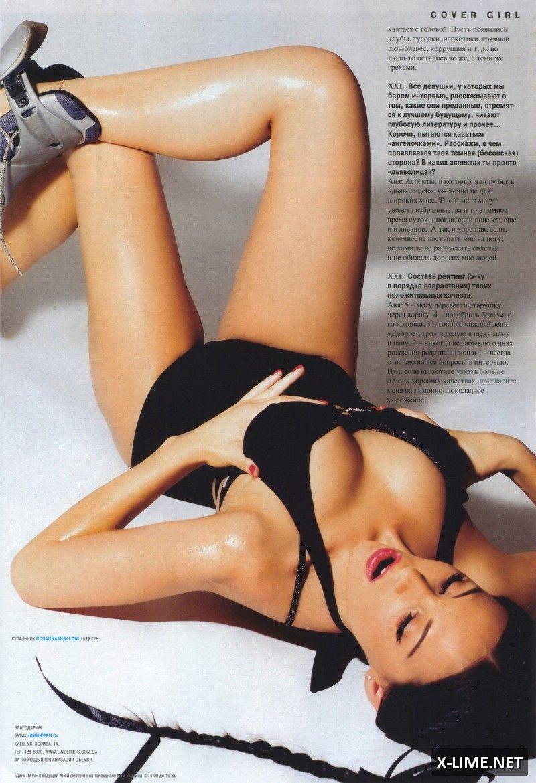 Голая Vj Аня в откровенной фотосессии журнала XXL
