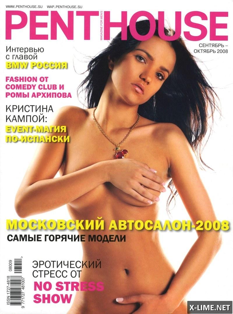 Обнаженная Аделина Шарипова в откровенной фотосессии Penthouse