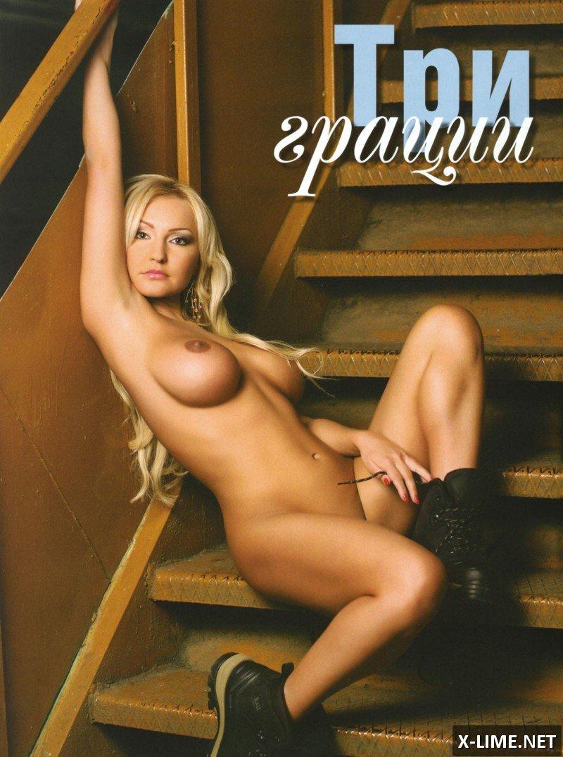 Голая Юлия Налимова в откровенной фотосессии Penthouse