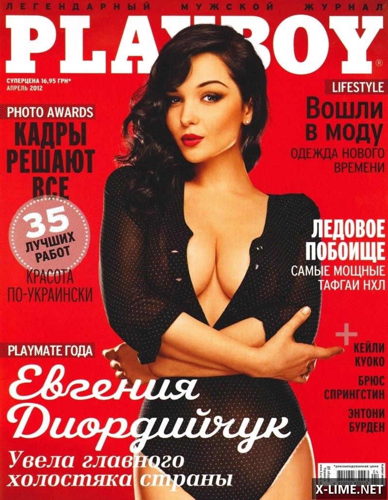 Голая Евгения Диордийчук, фото в журнале PLAYBOY