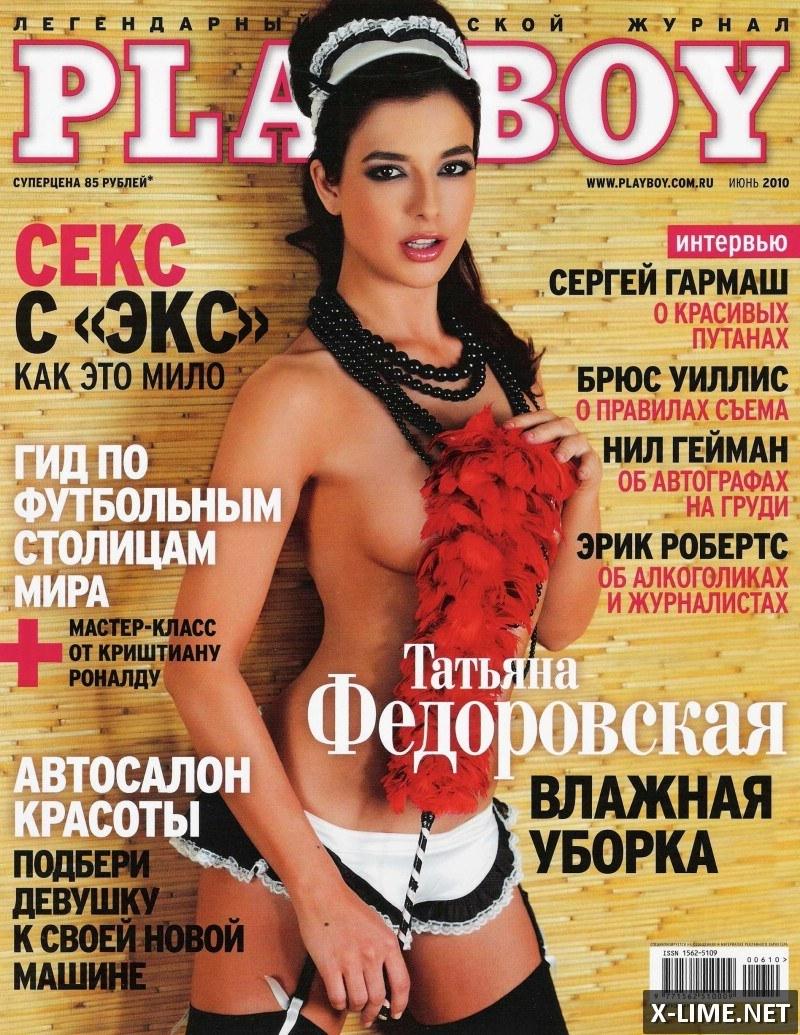 Голая Татьяна Федоровская в откровенной фотосессии PLAYBOY