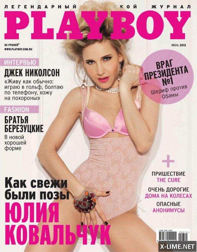 Голая Юлия Ковальчук в откровенной фотосессии PLAYBOY
