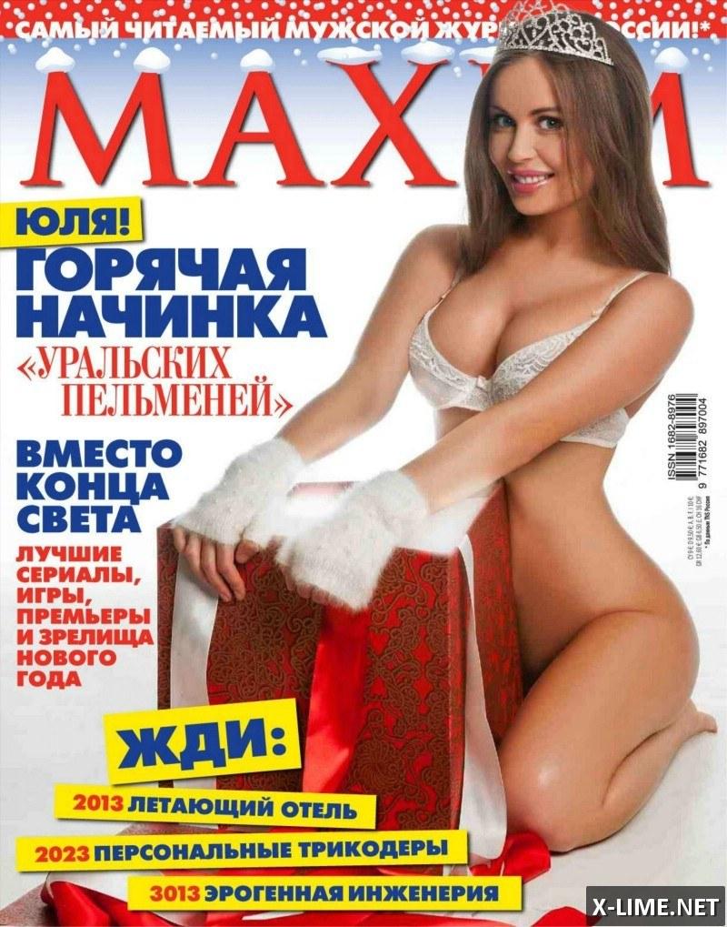 Порно Фото Юлий Михалковой