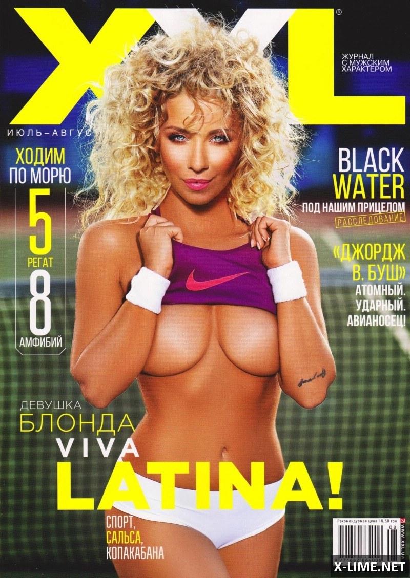 Голая Девушка Блонда в откровенной фотосессии XXL