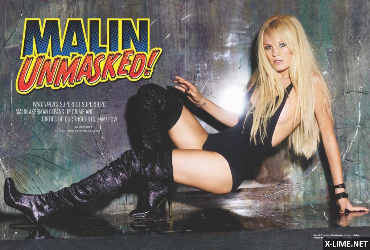 Голая Малин Акерман в откровенной фотосесии MAXIM